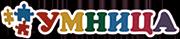 Центр развития «Умница», г.Саров. Официальный сайт